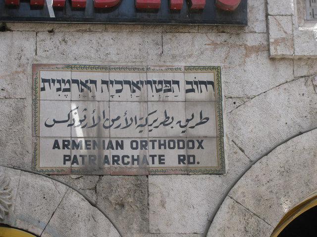Armenianquarter