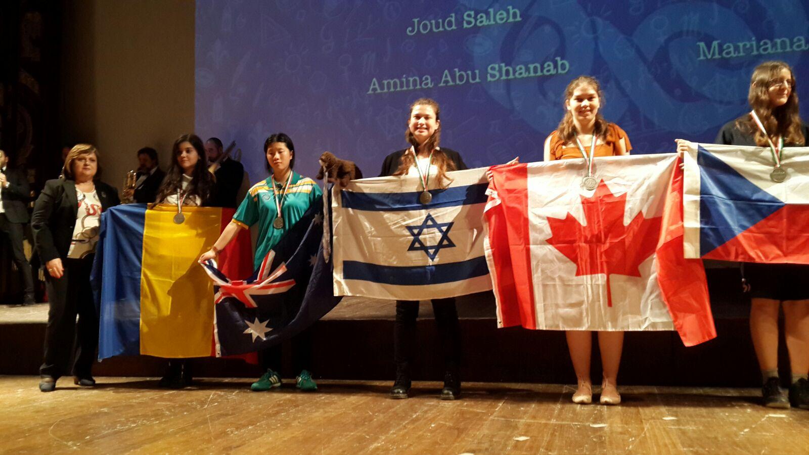 Pobediteli EGMO 2018 - Haifa 1