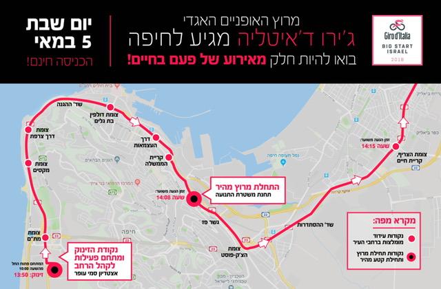 Giro d'Italia 2018 - karta - Haifa