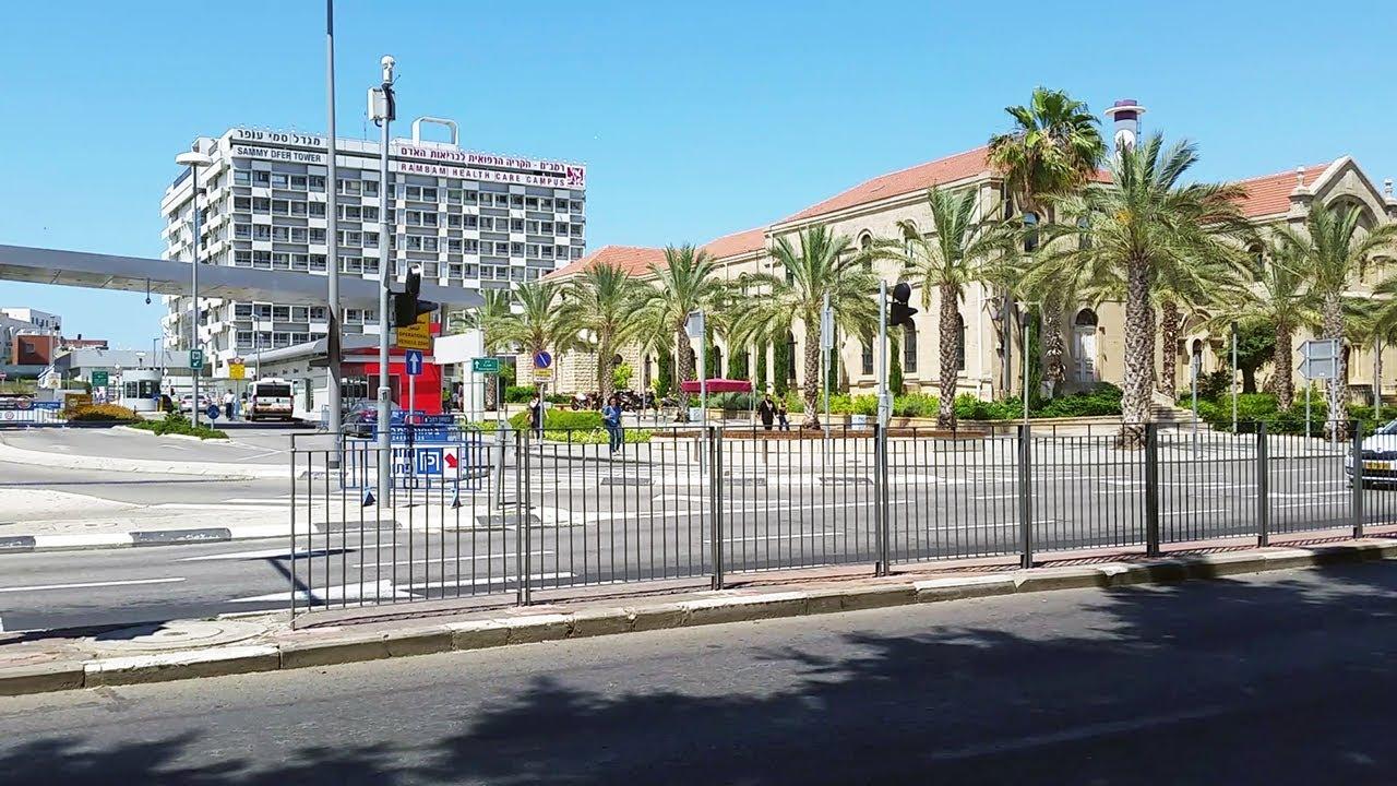Больница «Рамбам». Хайфа