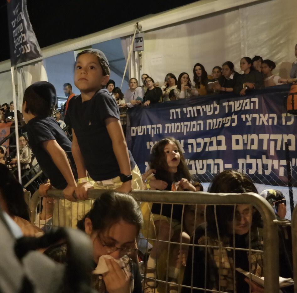 Мерон, Израиль 2019. Фото Елены Шафран