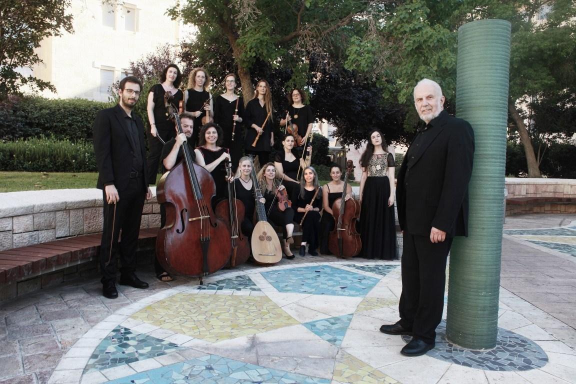 Фестиваль барочной музыки.Иерусалимский оркестр барокко. Фото: Рустам Байрамов
