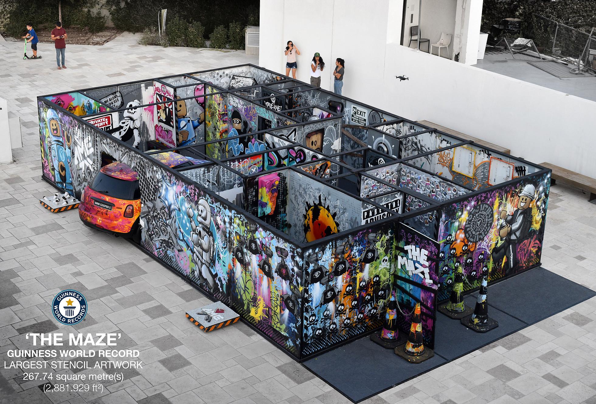 Street Art . Инсталляция «Лабиринт» художника  в «Эльма», Зихрон-Яков, Израиль.