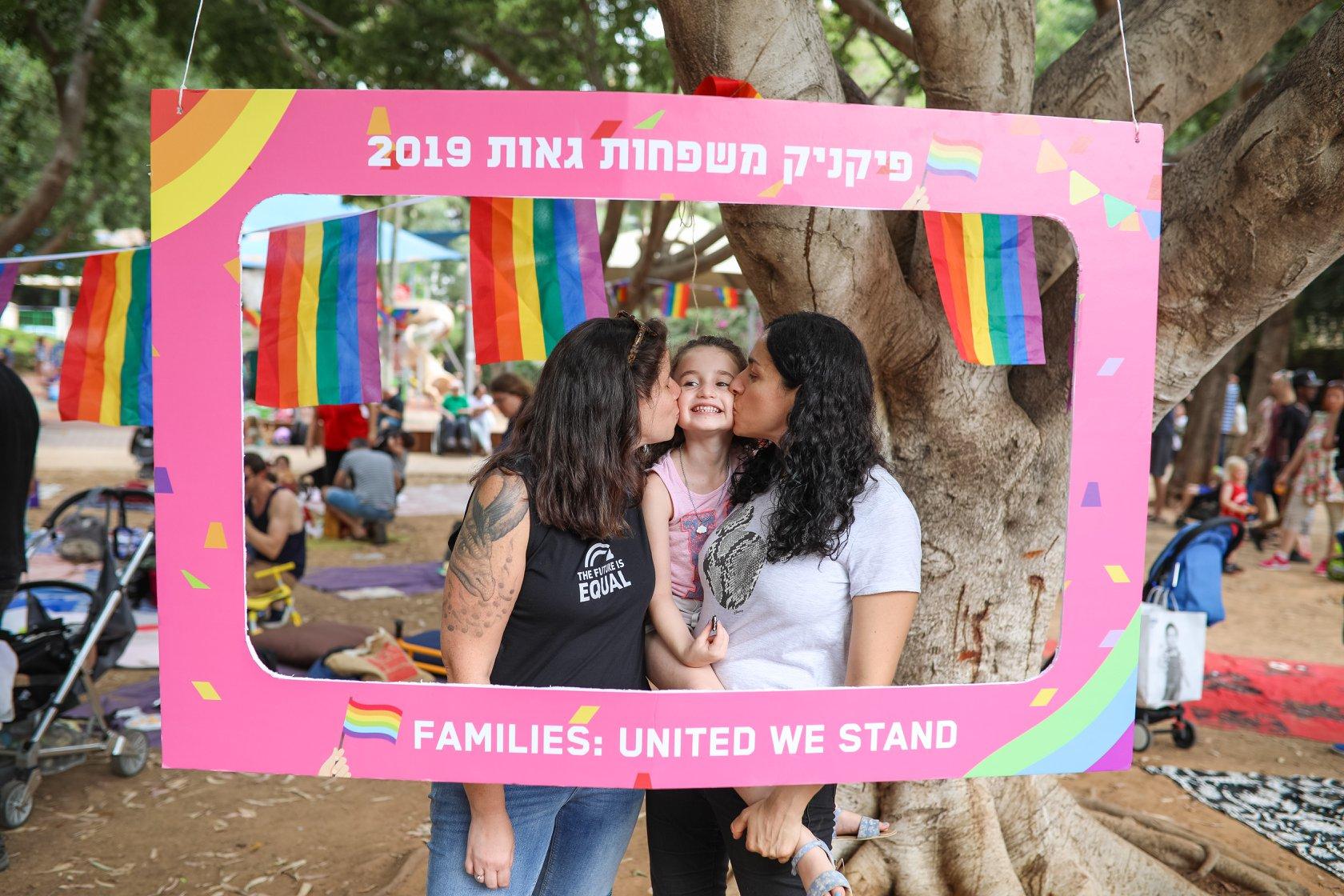 Тель-Авив ЛГВТ: фото: Омер Исраэль