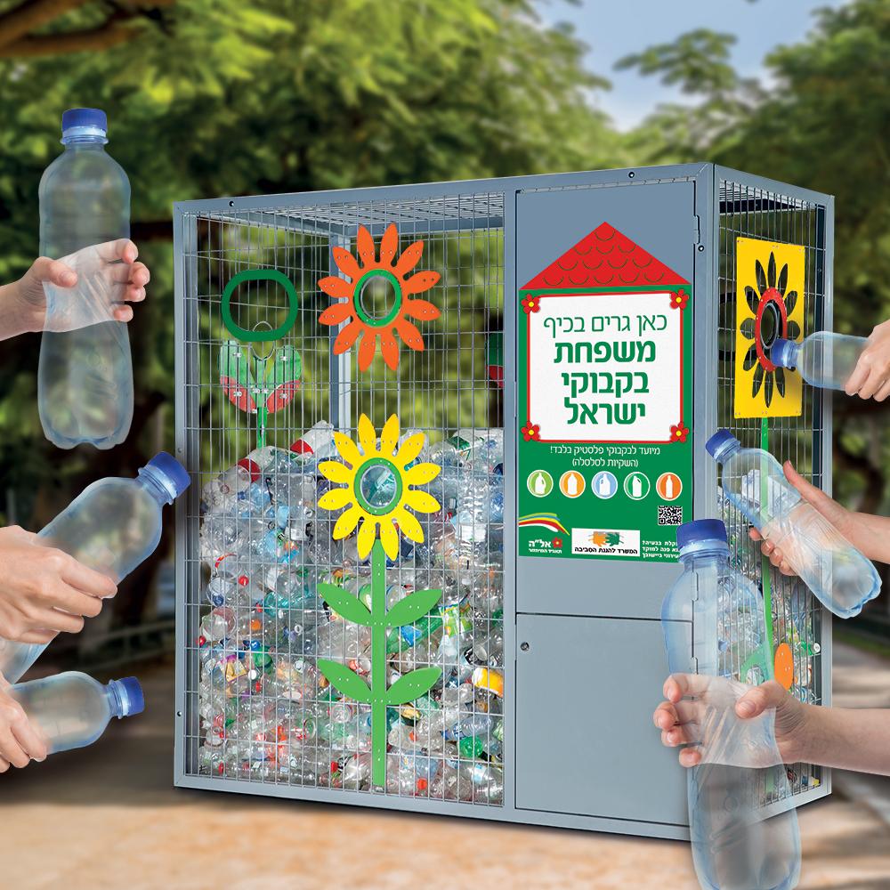 Одноразовая посуда: контейнер для сбора пластика