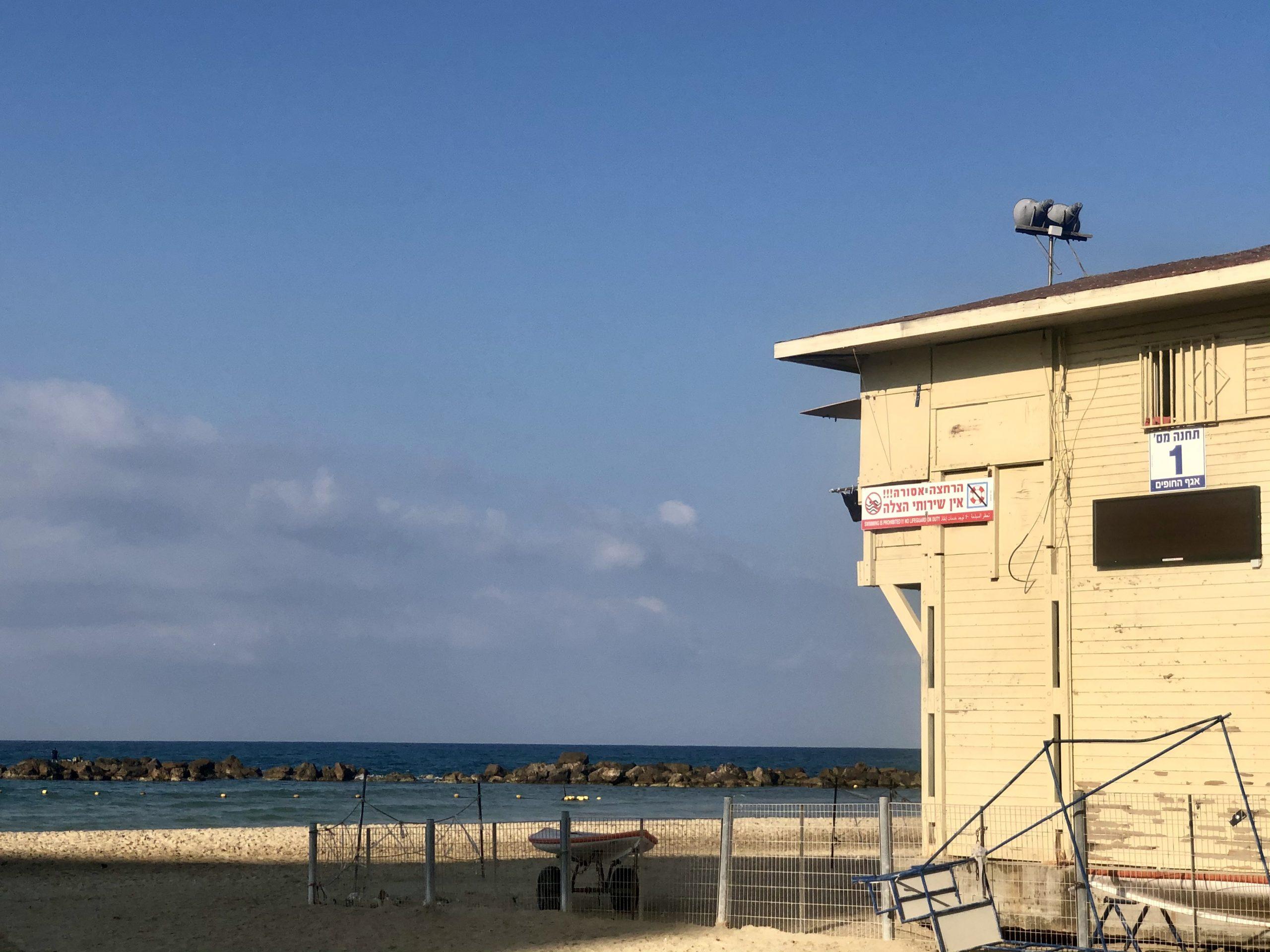 Израиль, туризм: все пляжи в стране закрыты. Спасательные вышки заколочены. Надпись: «Купание запрещено». Фото Елены Шафран