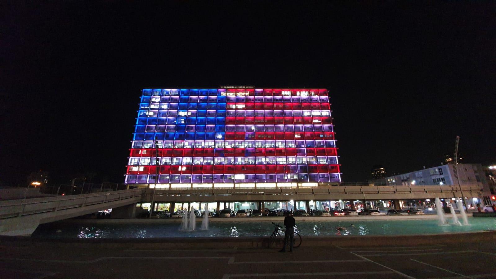 Израиль-США: американский флаг на здании мэрии Тель-Авива. Фото предоставлено пресс-службой мэрии