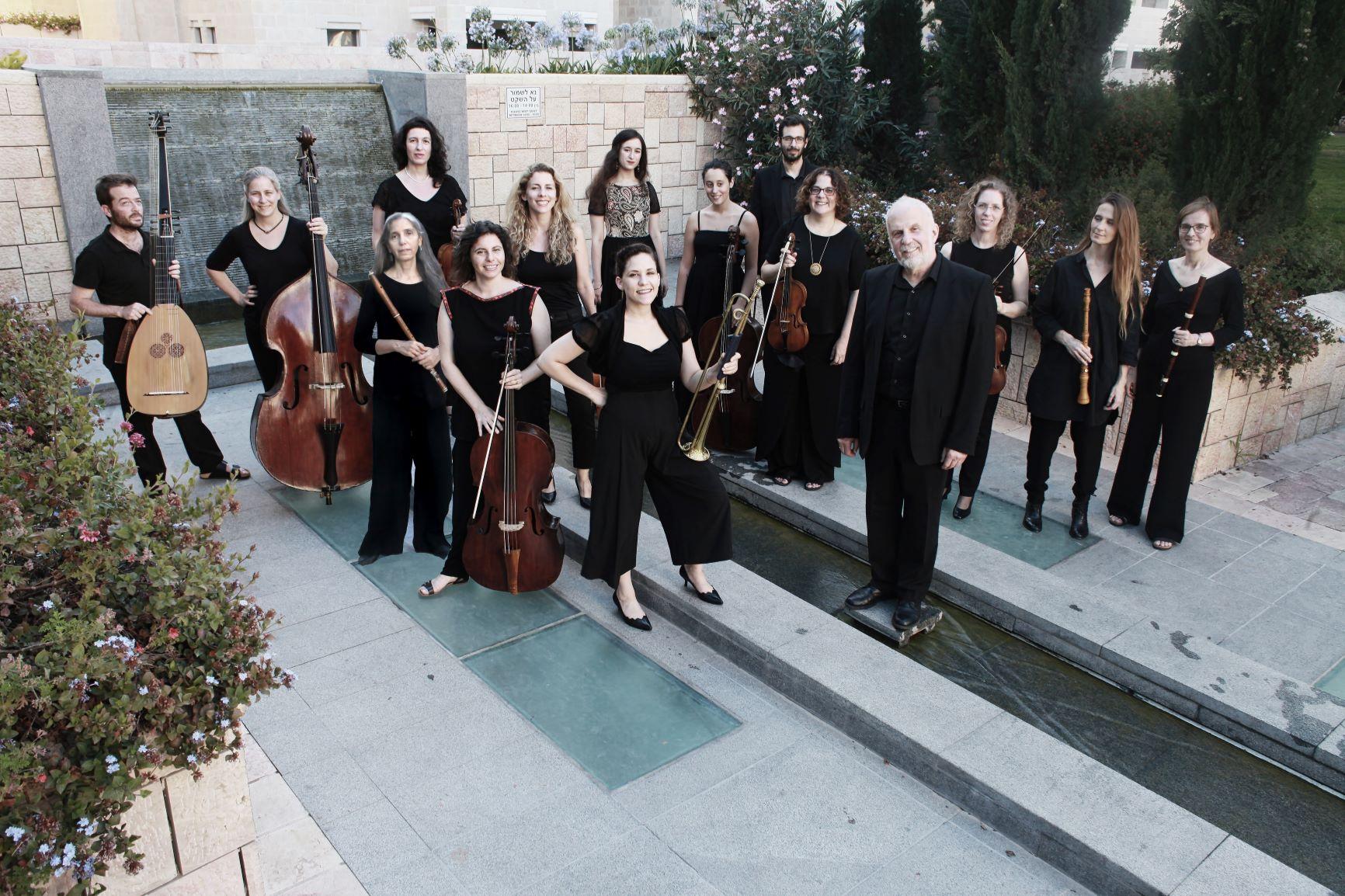 Иерусалимский оркестр барокко. Фото Рустама Бирамова. Предоставлено пресс-службой оркестра