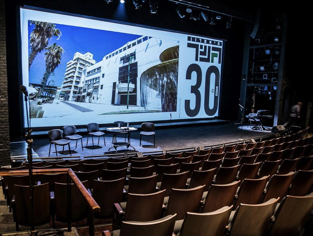 Театр Гешер: 30-й сезон. Фото Евгении Шуб, предоставлено пресс службой театра