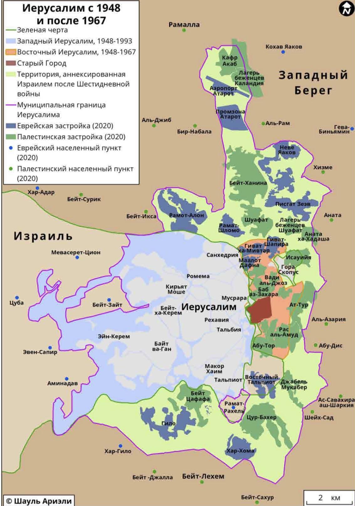 Шауль Ариэли: карта из «Атласа арабо-израильского конфликта»